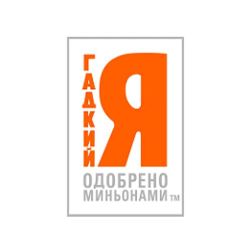 логотип линейки Гадкий Я
