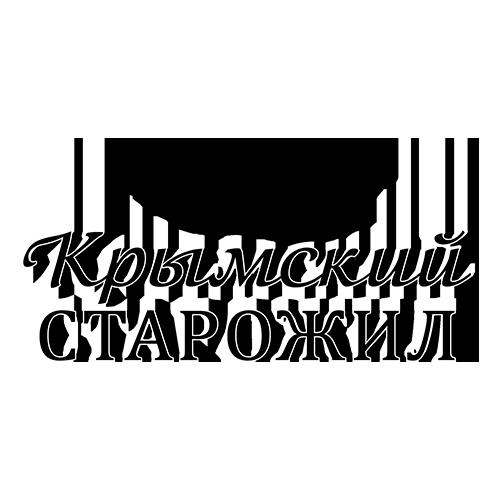 лого линейки ПОРТВЕЙН КРЫМСКИЙ СТАРОЖИЛ