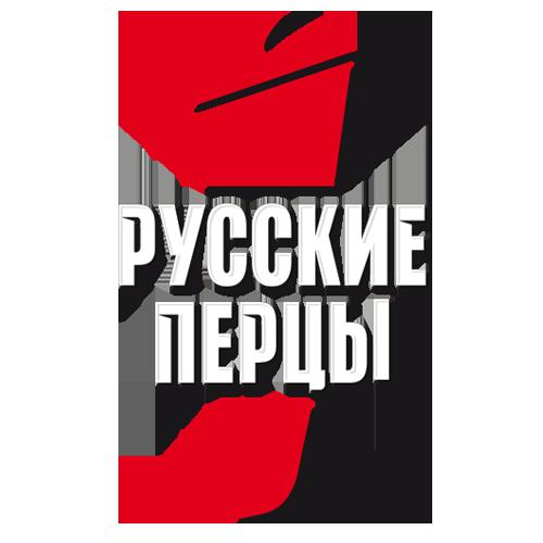 водка линейки Русские перцы: водка, настойка